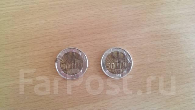 50 Qepik ( гяпик) 2006 г.