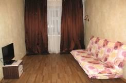 Гостиница квартирного типа Визит
