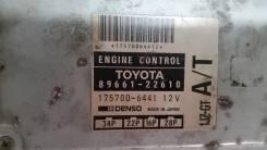 Блок управления двс. Toyota Cresta, JZX90 Toyota Mark II, JZX90 Toyota Chaser, JZX90 Двигатель 1JZGTE