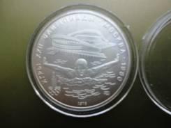 Монета серебрянная 5 руб Олимпиада 80