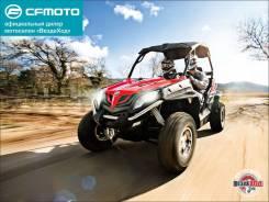 Cfmoto Z8 EPS. исправен, есть птс, без пробега