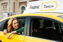 Водитель такси. Работа в Яндекс Такси. ИП Чикуров. Героев Варяга 10 В