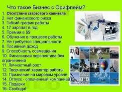 Требуется менеджер в интернет магазин- Удаленно во Владивостоке