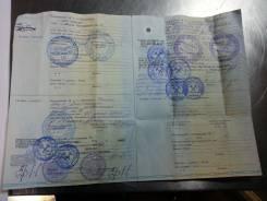 УАЗ Буханка. Полный комплект документов на автомобили ГАЗ и УАЗ