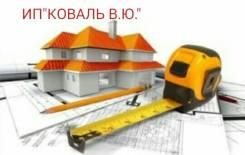 """ИП""""Коваль В. Ю. """" строительная фирма"""