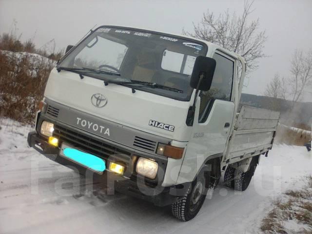 Хабаровск дром продажа авто в грузовики