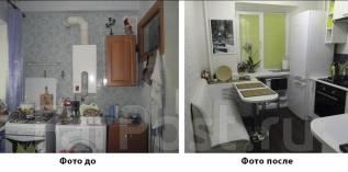 Ремонт квартир, домов, офисов под ключ!