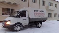 ГАЗ Газель Бизнес. Продам газель бизнес, 2 900 куб. см., 1 500 кг.