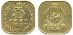 Цейлон 5 центов 1969 год