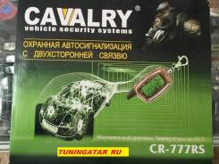 Бюджетная авто-сигнализация Cavalry с двухсторонней связью и автозапус