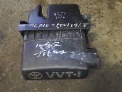 Корпус воздушного фильтра. Toyota: Vitz, Ractis, Yaris, Echo, Yaris / Echo, Platz, Belta Двигатели: 1SZFE, 2SZFE