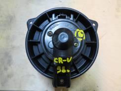 Мотор печки. Honda CR-V, RD1 Двигатель B20B