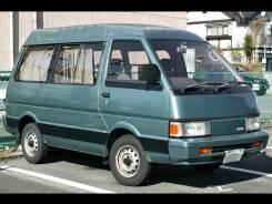 Бампер. Nissan Vanette. Под заказ