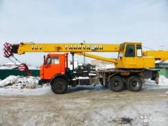 Галичанин КС-4572А. Автокран Галичанин на шасси Камаз, 16 000 кг., 22 м.
