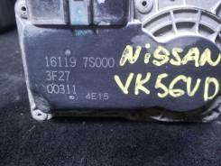 Заслонка дроссельная. Nissan Armada, WA60, Z62 Infiniti QX56, Z62 Двигатели: VK56DE, VK56VD