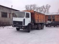 МАЗ 5516. Продам МАЗ самосвал 2012г. в. 20тонник, 10 170 куб. см., 20 000 кг.
