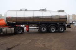 Foxtank. Полуприцеп цистерна химическая FoxTank 25м3, 25,00куб. м. Под заказ