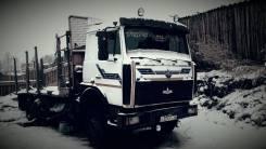 Купава МАЗ. Продам Маз Купава 6731 2005г., 14 860 куб. см., 24 500 кг.