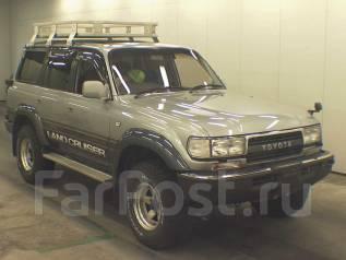 Toyota Land Cruiser. FZJ80 HDJ81 HZJ81, 1FZFE 1HZ 1HDT 1HDFT