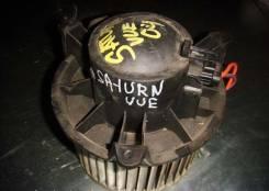 Моторчик печки 92 Saturn VUE с 2002-2007г