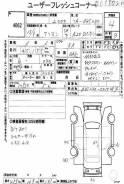 Крыша. Toyota Ipsum, ACM26W, ACM21W Toyota Windom, MCV30 Toyota Allion, ZZT245, ZZT240, AZT240, NZT240 Toyota Premio, ZZT240, AZT240, NZT240, ZZT245 H...