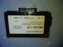 Кнопка включения аварийной сигнализации. Audi: A6 allroad quattro, S6, A4, A6, S3, A3, RS4, S4 AKE, APB, ARE, BAS, BAU, BCZ, BEL, BES, ACK, AEB, AFB...