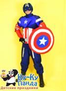 Капитан Америка - аниматор/ герой/ персонаж/ актер на детский праздник