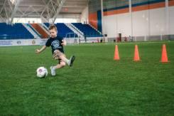 Детская футбольная школа, набор детей 6-9 лет