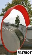 Сферическое дорожное зеркало диаметр 80 см