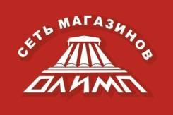 Кассир. ООО Спортивный магазин Олимп. Улица Калинина 27