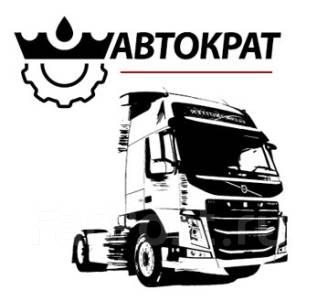 Запчасти для грузовиков Японии и Европы