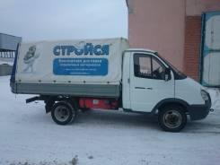 ГАЗ 3302. Газ 3302, 2 500 куб. см., 1 500 кг.