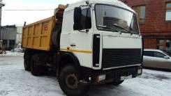 МАЗ 551605. Продам самосвал МАЗ-551605-280, 2012 год, ХТС, 14 866 куб. см., 20 000 кг.