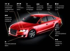 Лампа. Toyota: Camry Gracia, Alphard, Altezza, Vellfire, Mark II Wagon Qualis, RAV4, Echo Verso, Kluger V, Mark II Wagon Blit, Hilux Surf, Estima, Vox...