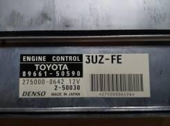 Блок управления двс. Toyota Celsior, UCF30, UCF31 Двигатель 3UZFE