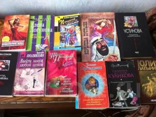 Продаю книги