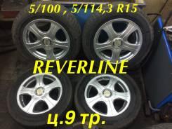 Reverline. 6.5x15, 5x100.00, 5x114.30, ET45, ЦО 73,0мм.