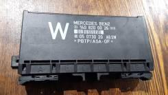 Сайлентблок. Mercedes-Benz S-Class, W140