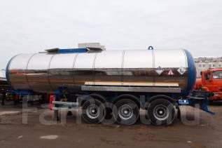 FoxTank ТН-28, 2017. Продам полуприцеп-цистерну битумовоз 28000 литров 2 единицы в наличии, 1 000 куб. см., 28,00куб. м.