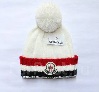 """Брендовая шапка """"Moncler"""", качество люкс. Унисекс. Белый цвет"""