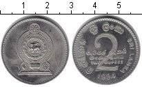 Шри Ланка 2 рупии 2013г