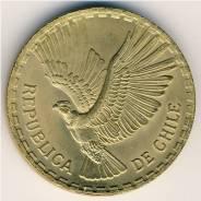 Чили 10 сентесимо 1969 год