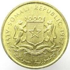 Сомали 5 сентесимо 1967 год