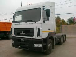 МАЗ 6430В9-1420-010. , 100 куб. см., 15 900 кг.