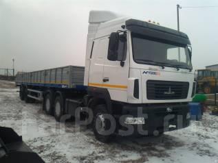 МАЗ 643019-1420-010. , 100 куб. см., 15 700 кг.