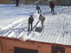 Уборка снега, Грузчики, разнорабочие