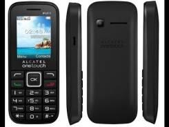 Alcatel. Новый
