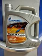 Газпромнефть. Вязкость 5W-40, синтетическое