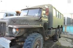 Урал 375. Продам кунг будка, 9 000 куб. см., 6 000 кг.