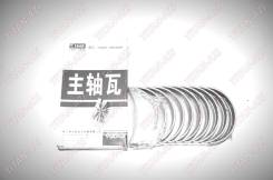 Вкладыши коренные. Shanlin ZL-30 Shanlin ZL-20 First Loader ZL930 Yigong ZL930. Под заказ